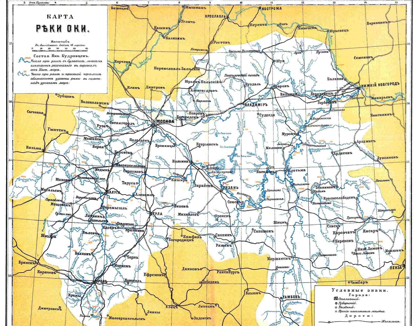 Куда впадает москва река схема 1 класс фото 523